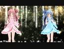 【らぶ式琴葉茜・葵】メテオ【MMD】【1080p-60fps】カバーver