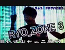 Ryo_zone 3