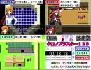 【RTA】クロノブラスター123RTA100%撃破・前編【併走】