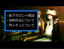 黒雪の今後の動画投稿について報告する動画 2020/8/29
