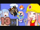 【SMM2】ゲームに学ぶコース作り講座 #13【パズルコース】