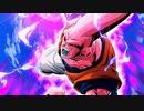 【ドッカンバトル 全世界同時CP】無敵の吸収形態 魔人ブウ(ゴテンクス吸収)[LR]必殺技&BGM