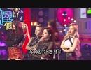 EVERGLOW Cover- Brown Eyed Girls  'Abracadabra'