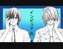 【VY2】インピュア 列(レツ)【オリジナル曲】