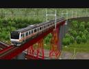 MMD鉄道で青梅線軍畑鉄橋のE233系
