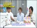 ゲームセンターC☆X #2 part3(最終回)