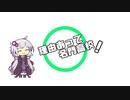 【パワプロ2020】理由あって名門高校!#1【VOICEROID実況】