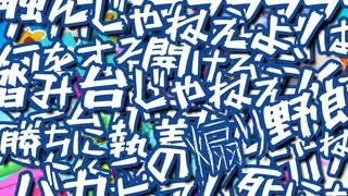 FALL GUYSで叫び倒すバーチャルYoutuberたち Part.2