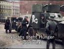 Nachts steht Hunger(夜の空腹)