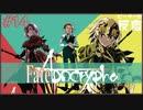 ピーターの反応 【FateApocrypha】 14話 フェイトアポクリファ ep 14 アニメリアクション