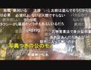 ◆七原くん 2020/08/29 部屋の要らないものを抽出して金にする②