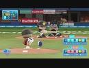 デレマスプロ野球 特別編 オールスター1戦目 前半