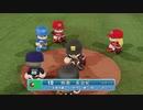 デレマスプロ野球 特別編 オールスター1戦目 後半