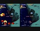 アーケード版 バンプレスト「マジンガーZ」 タイトル デモ画面 国内版 海外版 比較