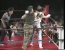 アジャ・コング VS メドゥーサ 90年7月21日 全女