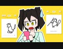 【ゆっくり実況】#13 玲瓏姉妹のラクガキ対決! 【Quick, Draw!】