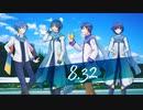 【KOY!!】8.32【カバー】