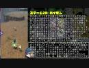 【メギド72】アスラフィル演奏紀行 第9回【ミリマス】