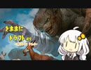 【MTGA】きままにエルドレインドラフト #04