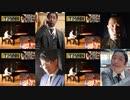 #団長安田 #レイザーラモンRG 「 #テーマ・オブ・ #半沢直樹 」 #TBS #服部隆之 #堺雅人 #市川猿之助 #香川照之 #モノマネ #ピアノ #安田大サーカス #RG #ものまね #物真似