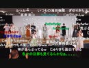 「THE IDOLM@STER」765PRO ALLSTARS 15周年記念特番 ~M@STER WEEKEND☆〜-DAY2-みんな一緒に生配信!! コメ有アーカイブ(6)