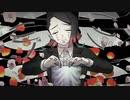 【鬼滅の刃】魘夢で乙/女/解/剖【手書き】