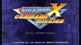実況ロックマンX Command Mission Part.1【Reboot】