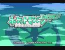 """【転載TAS】ポケットモンスターエメラルド """"game end glitch"""" in 54:54.81"""