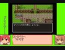 #5-3 フルーツゲーム劇場『ドラゴンクエストⅢ』