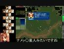 パワードール4「4:テイク・ザ・Aトレイン 戦闘甲編」
