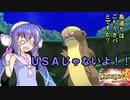 【ポケモンUSM】 島巡りはごちうさパとですか?4羽 【ウナ実況】