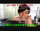 ◆七原くん 2020/08/30 部屋の要らないものを抽出して金にする リベンジ②【HD高画質】