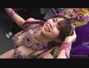 学生サンバ 紫の巨乳 撮られまくり