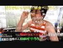 ◆七原くん 2020/08/30 部屋の要らないものを抽出して金にする リベンジ③(完)【HD高画質】