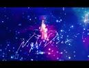 【歌ってみた】Night Diver/三浦春馬