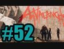 【実況】壁を登ってプレートの上へ【FF7R】#52