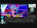 【初音ミク Project DIVA X HD】DIVA X HDでまったりパフェ埋め その4