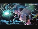 WING TO SHINE / 風待ちP with 初音ミク