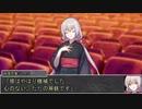 【シノビガミ】日本人と挑む「S/W/A/P」06