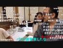 【旅部37】力也夫妻の結婚祝いのビデオレターを見ていた模様。【ニコ生】