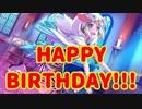 【バンドリ】青葉モカの誕生日を宇宙最速で祝う男