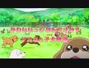 【予告/#23】ヒーリングっど♥プリキュア「かわいいってなんですか?アスミと子犬物語」【最高画質/高音質】