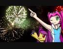 【ポケモンUSM】オーレ民が全力で巫山戯るダブルバトル! Part02:花火大会2020