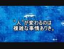 【仮面ライダーゼロワン】ゼロワン…最終回でやってくれたな…。