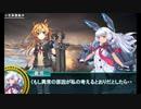 【艦これ】叢雲の決断 侵攻阻止!島嶼防衛強化作戦その2(甲E3、E4前半)