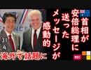 よし、オージービーフでも買うか□ 【江戸川 media lab HUB】お笑い・面白い・楽しい・真面目な海外時事知的エンタメ