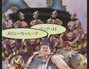 「アンリミテッド:サガ」を久しぶりに遊ぶ ジュディ編part6