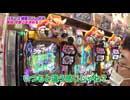 ツキとスッポンぽん 第312回 白城リサ(前編)