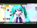 【PDAFT】074(1080p再編集) innocence (EXTREME) 初音ミク セレブレーション