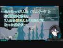 【にじさんじ切り抜き】黛灰7人山事件【雪山人狼切り抜き】
